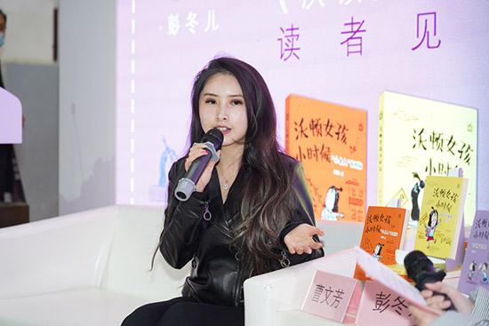 北京少年儿童出版社携精品及两场活动出展北京图书订货会