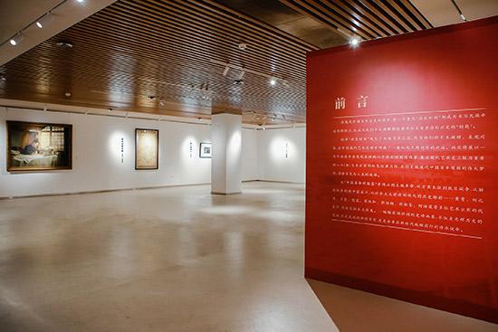 """""""赤色主题艺术特展""""在京开幕八大历史时刻致敬百年过程"""