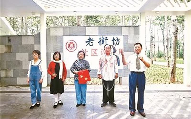 北(bei)京石(shi)景山八��山街(jie)道(dao)建(jian)起�h(dang)建(jian)文化�L廊(lang)