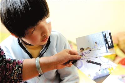 北京8岁女孩康复中心遭体罚 被安排与男子同住