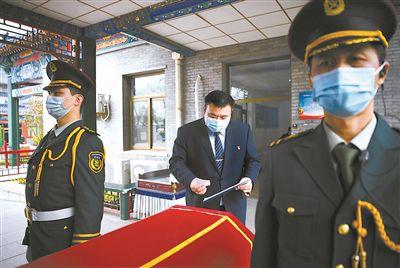 专访北京市东郊殡仪馆处事团队:亲情处事守护人生终点站