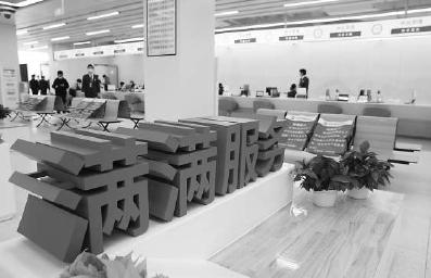 大红门批发市场变政务处事中心1700多个政务处事一门治理