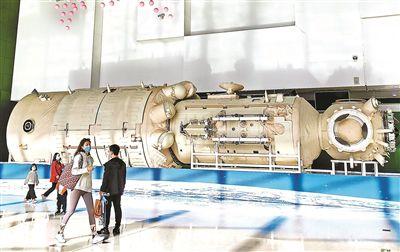 天和焦点舱1:1构件表态中国科技馆