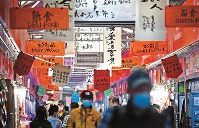北京:菜市场里赏书法