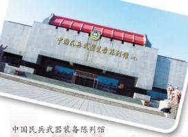 精品酒店排行_尚普咨询:中国精品酒店起步较晚尚处培育期
